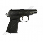 WE Makarov Gas Pistol with Marking and Silencer ( BK )