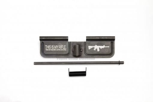 FCC Gen2 Dust Cover set Open Style(This's My Rifle Type2)