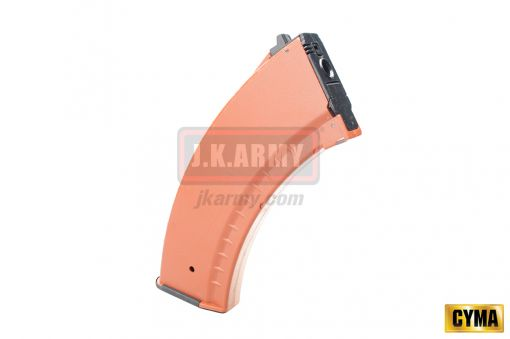 CYMA 036 Magazine for AEG (550 rounds) (Brown)
