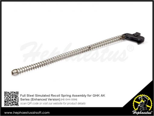 Hephaestus Full Steel Simulated Recoil Spring Assembly for GHK AK GBB Rifle Series (Enhanced Version)