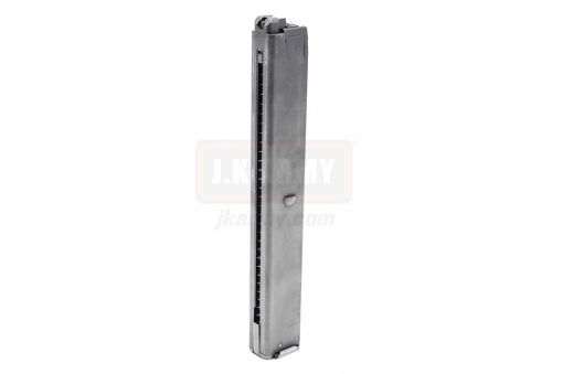KSC 50Rds Long Magazine for M11A1 GBB ( System7 )