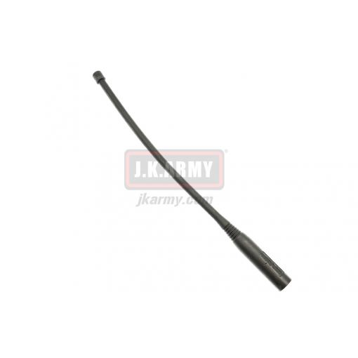 "13"" Antenna Broadband Functional ( Original )"