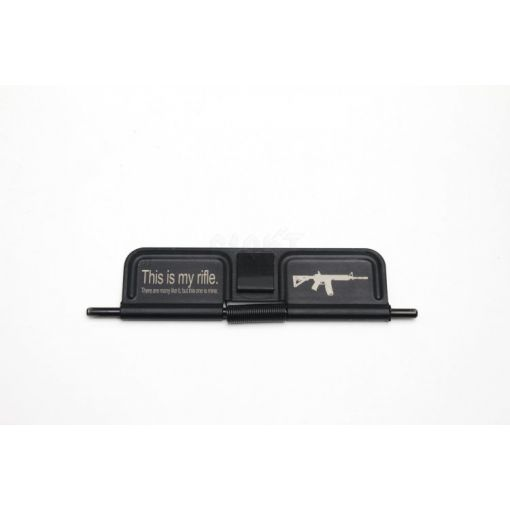FCC Dust Cover set Close Style (This's My Rifle Type 1)