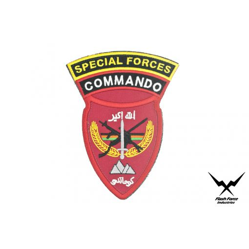 FFI Afghan Commando Special Force Patch ( SFC ) Type C ( MARSOC ) ( Free Shipping )