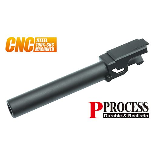 Guarder CNC Steel Outer Barrel for MARUI TM G17 Gen4 GBBP ( Black )