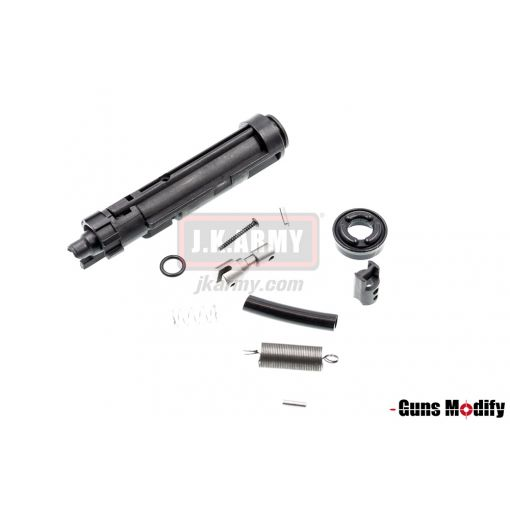 Guns Modify Modifie Enhanced Drop In Complete Nozzle Set Marui MWS