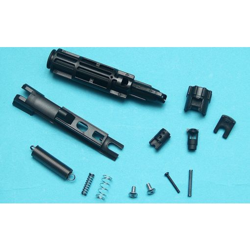G&P Reinforced Drop In Complete Nozzle Set For Marui MWS ( Black )