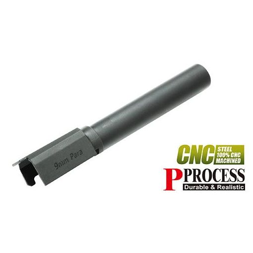 Guarder Steel CNC One-Piece Outer Barrel for MARUI P226 / E2 ( Black )