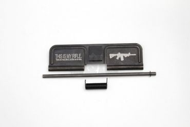 FCC Dust Cover Set for PTW / WA / WE / VFC GBB - Close Style (This is My Rifle Type 2)