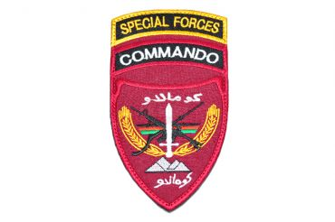 Afghan Commando Special Force Patch ( MARSOC ) ( Free Shipping )