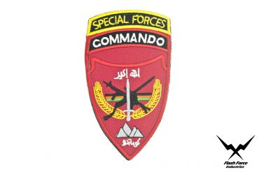 FFI Afghan Commando Special Force Patch ( SFC ) Type B ( MARSOC ) ( Free Shipping )