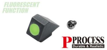 Guarder Steel Standard Night Front Sight for Marui G Model (Green)