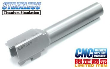 Guarder CNC Stainless Outer Barrel for KJ Model 19 - A Type ( Ti SV )