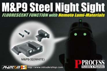 Guarder Front & Rear Sight for TM M&P9 GBB