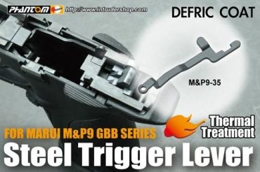 Guarder Steel Trigger Lever for TM M&P9 GBB