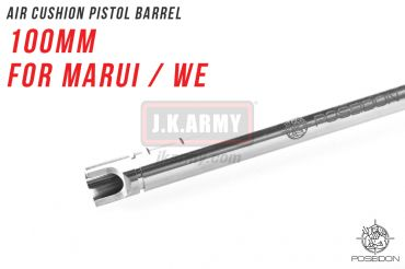 Poseidon Air Cushion Pistol Barrel 100mm ( For Marui / WE ) ( Hop Up Rubber Not included )