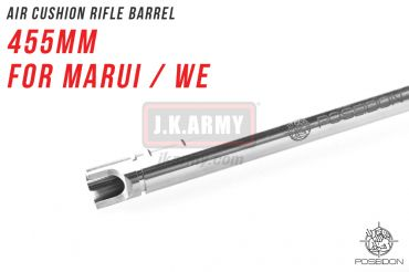Poseidon Air Cushion Rifle Barrel 455mm ( For Marui / WE ) ( Hop Up Rubber Not included )