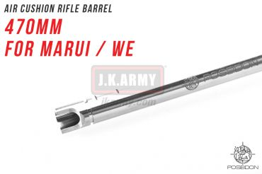 Poseidon Air Cushion Rifle Barrel 470mm ( For Marui / WE ) ( Hop Up Rubber Not included )