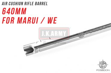 Poseidon Air Cushion Rifle Barrel 640mm ( For Marui / WE ) ( Hop Up Rubber Not included )