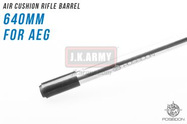 Poseidon Air Cushion Rifle Barrel 640mm - Electroless Coating ( For AEG ) ( Hop Up Rubber included )