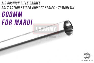 Poseidon Air Cushion Bolt Action Rifle Barrel 600mm - Electroless Coating ( For Marui ) ( Hop Up Rubber Not included )