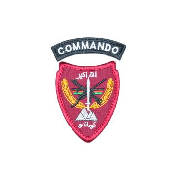Afghan Commando Patch Set ( MARSOC ) ( Free Shipping )