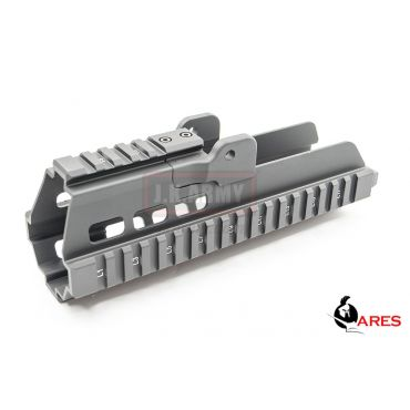 ARES CNC RAS Handuard Rail for G36 Series ( Short )