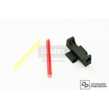 Dynamic Precision Fiber Optic Front Sight (Type B) For TM Hi-Capa