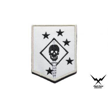 FFI - MARINE RAIDERS Sword Patch ( MRS ) ( MARSOC ) ( TAN )