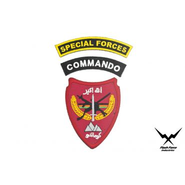FFI Afghan Commando Special Force Patch Set ( SFC ) Type A( MARSOC ) ( Free Shipping )