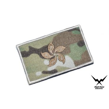 FFI Hong Kong Flag Patch ( Multicam ) ( Free Shipping )