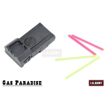 Gas Paradise Steel Optical Fiber Sight For T.Marui Hi-Capa ( OSN )