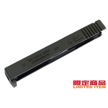 Guarder Aluminum Slide for Marui Model 17(Desert Storm UD000)