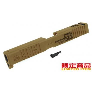 Guarder Aluminum Slide for Marui G17 TF-141 (TAN)