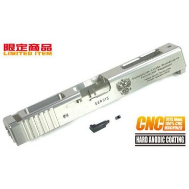 Guarder 7075 Aluminum CNC Slide for Marui G18C FSB (Sliver)