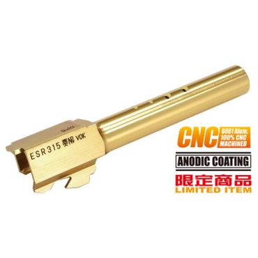 Guarder Aluminum CNC Titanium Golden Outer Barrel for TM G18C (S Style)