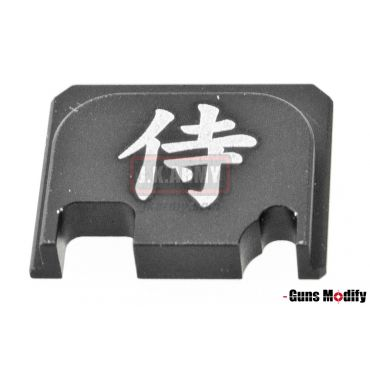 Guns Modify 6061Aluminum CNC GBBU Rear Plate for Model G Series G17 etc. ( GM0049-14 )