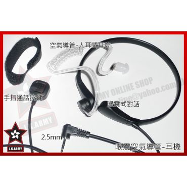 Jack Air Tube Throat Microphone ( Motorola Talkabout 1 Pin Ver. )