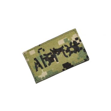 Infrared Reflective Patch - AB+ POS ( AOR2 ) ( Free Shipping )