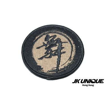 JK UNIQUE Patch - Uoo Text ( Chinese style ) ( Dance )