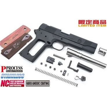 Guarder Aluminum Kit for MARUI MEU .45 - (S.A .45 / Black)