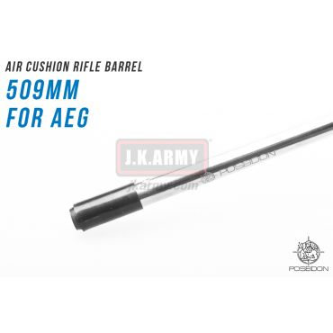 Poseidon Air Cushion Rifle Barrel 509mm - Electroless Coating ( For AEG ) ( Hop Up Rubber included )