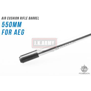 Poseidon Air Cushion Rifle Barrel 550mm - Electroless Coating ( For AEG ) ( Hop Up Rubber included )