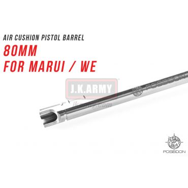Poseidon Air Cushion Pistol Barrel 80mm ( For Marui / WE ) ( Hop Up Rubber Not included )
