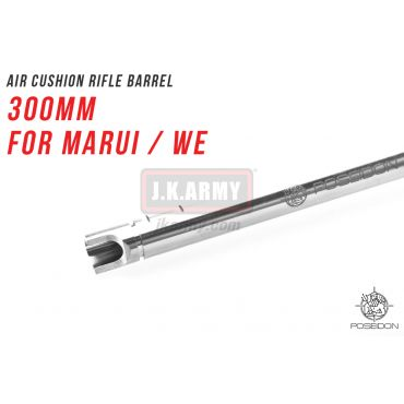 Poseidon Air Cushion Rifle Barrel 300mm ( For Marui / WE ) ( Hop Up Rubber Not included )