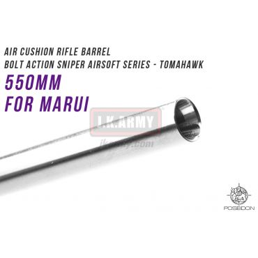 Poseidon Air Cushion Bolt Action Rifle Barrel 550mm - Electroless Coating ( For Marui ) ( Hop Up Rubber Not included )