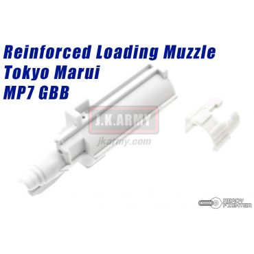 Ready Fighter Reinforced Loading Muzzle for Tokyo Marui MP7 GBB