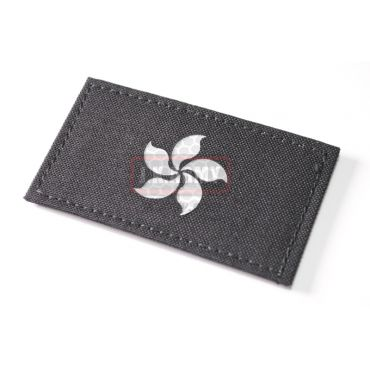 Reflective HKSAR ( Hong Kong ) Flag Patch - Black