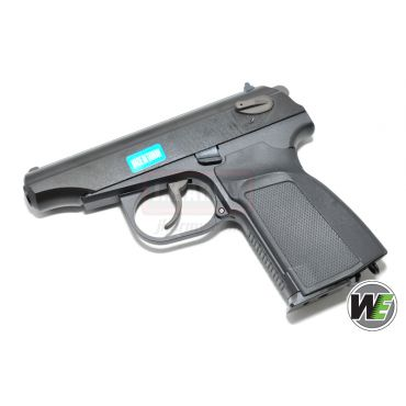 WE Makarov Gas Pistol with Silencer ( BK )