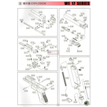 WE Model 17 Series GBB Pistol Airsoft Explosion Parts 爆炸圖
